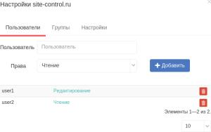 site_edit