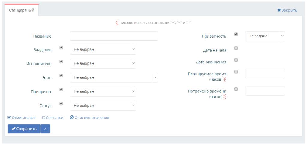 task-new-filtr