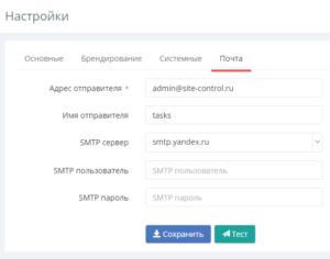 smtp-mail